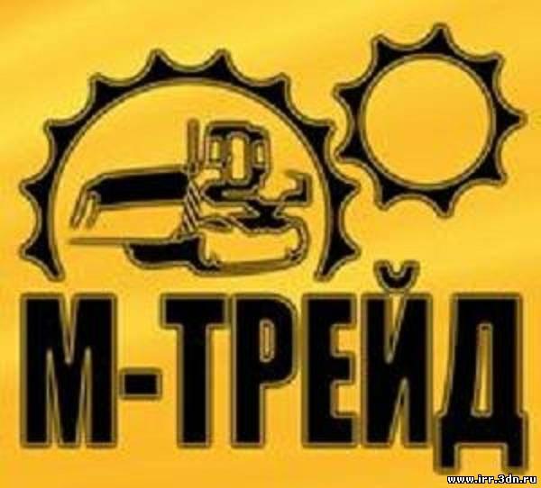 Продажа тракторов, бульдозеров, запасных частей для тракторной и бульдозерной техники.