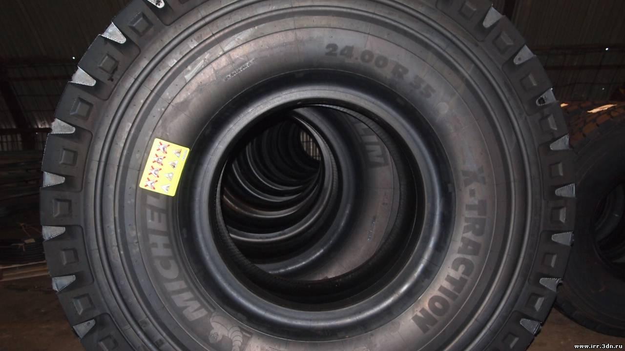 Продам крупногабаритную шину импортного производителя